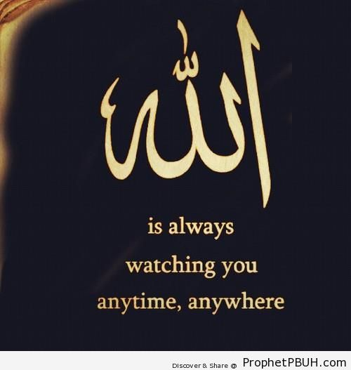 Allah is always watching you - -Allah Is With You- Posters