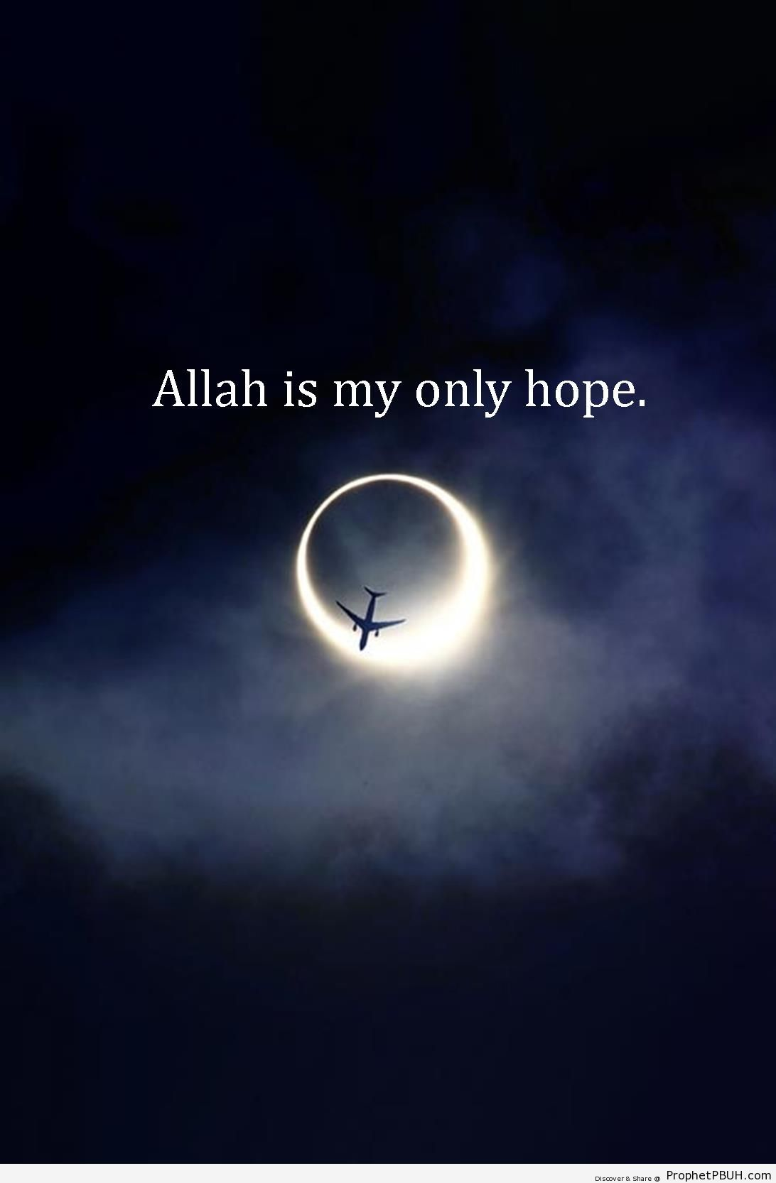 Allah is my only hope - Islamic Posters