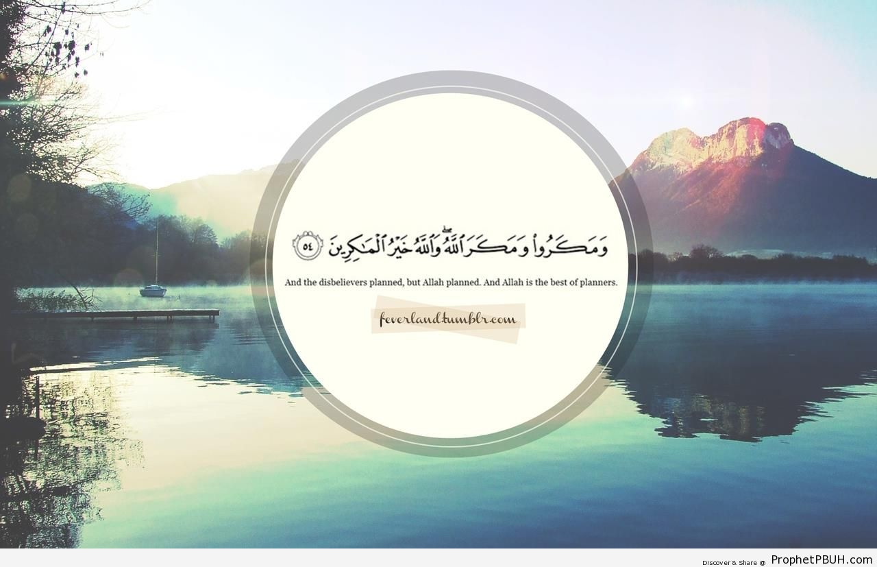 Allah is the Best of Planners - Photos -