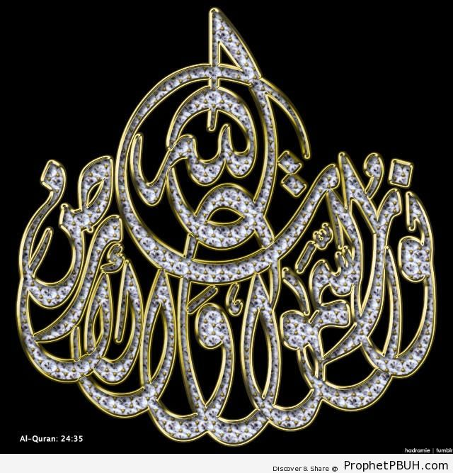 Allah is the Light of the Heavens and the Earth (Quran 24-35 [Surat an-Nur] Calligraphy) - Islamic Calligraphy and Typography