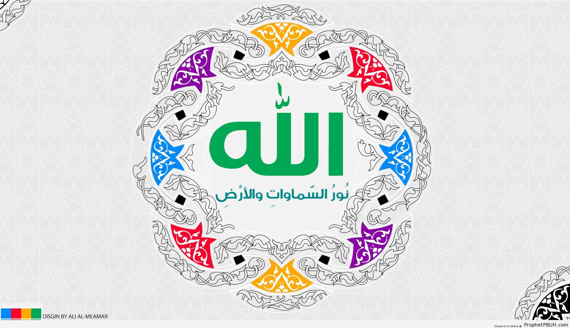 Allah is the light of the heavens and the earth - Allah Calligraphy and Typography