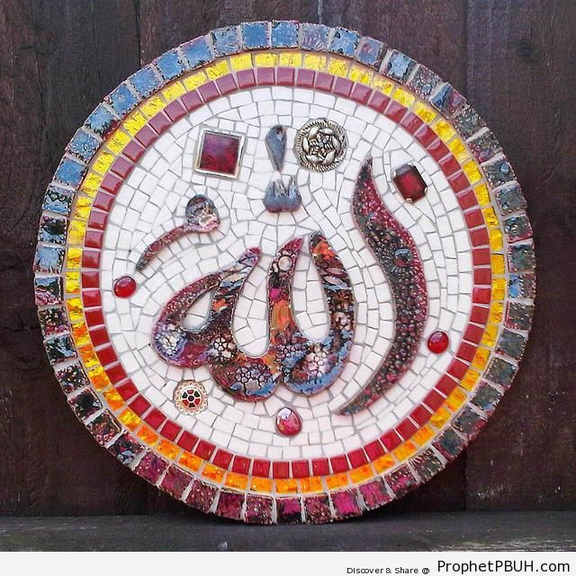 Allah-s Name in Ceramic and Glass Mosaic Plaque - Allah Calligraphy and Typography