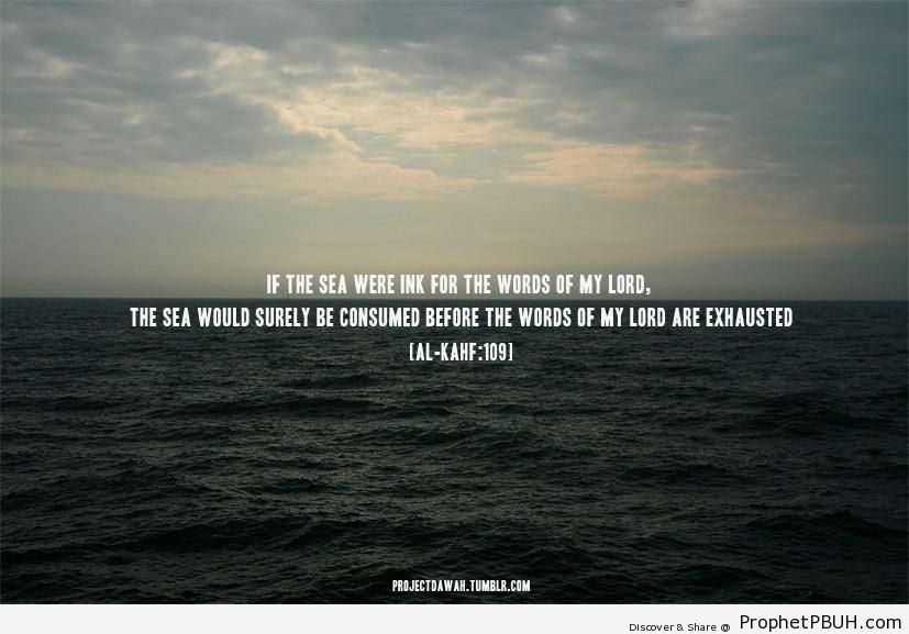 Allah-s words and the sea - Photos of Clouds -
