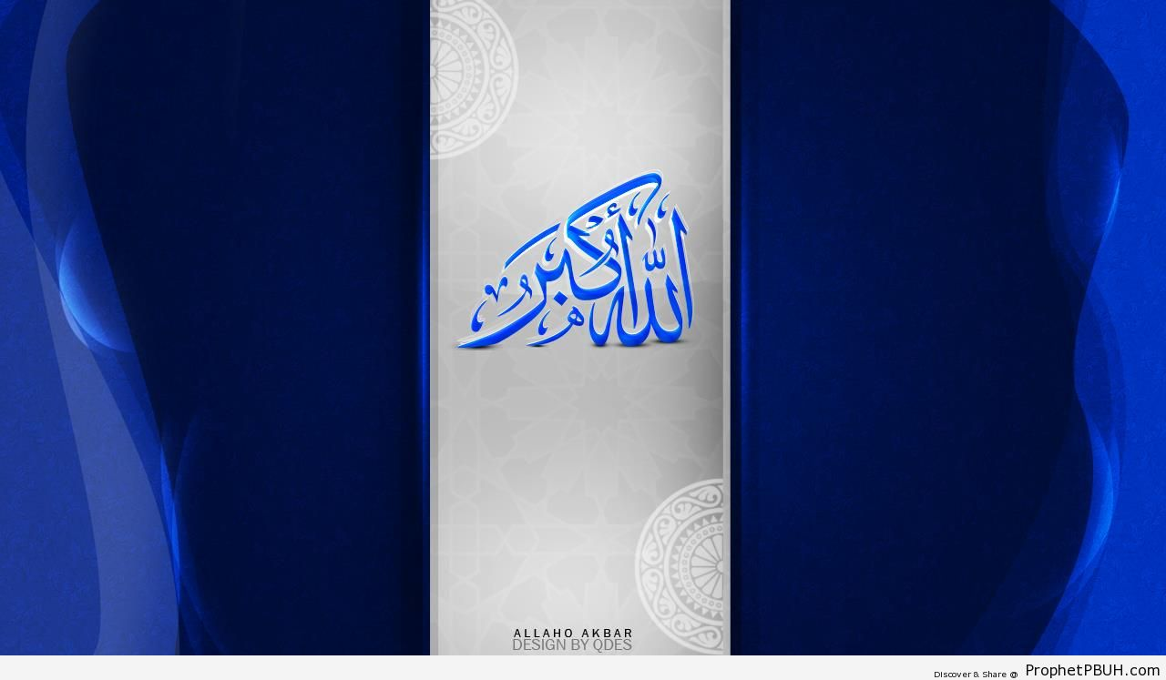 Allahu Akbar Wallpaper Calligraphy And Typography