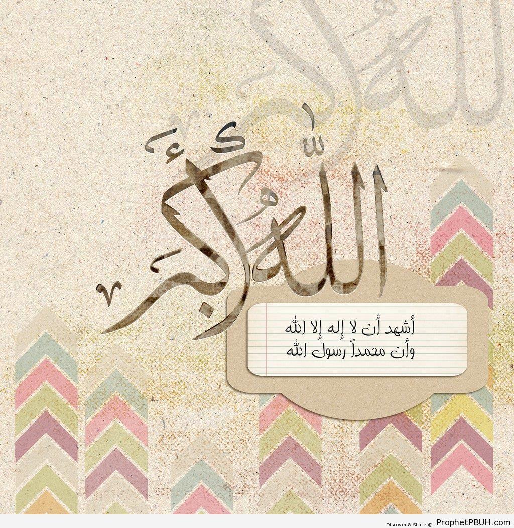 Allahu Akbar and Shahadah - Allahu Akbar Calligraphy and Typography