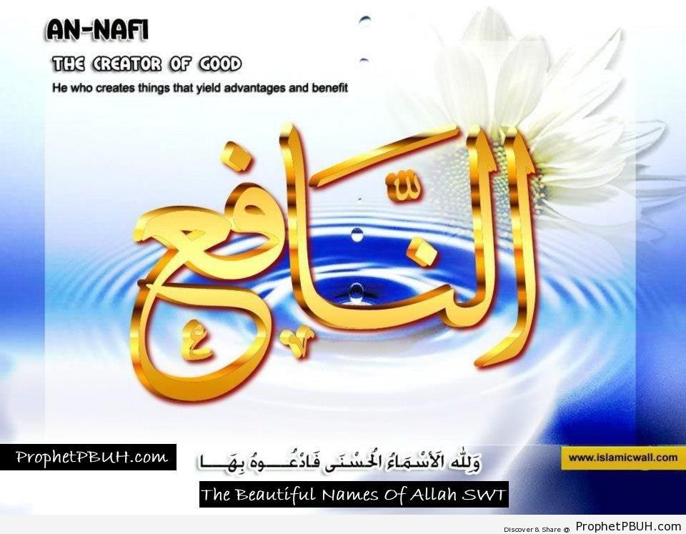 An Nafi - The Creator Of Good