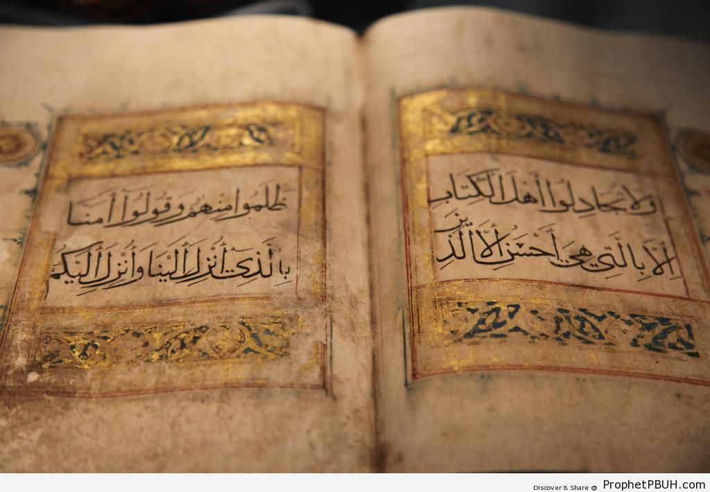 Ancient Mushaf Showing Surat al-Ankabut - Islamic Calligraphy and Typography