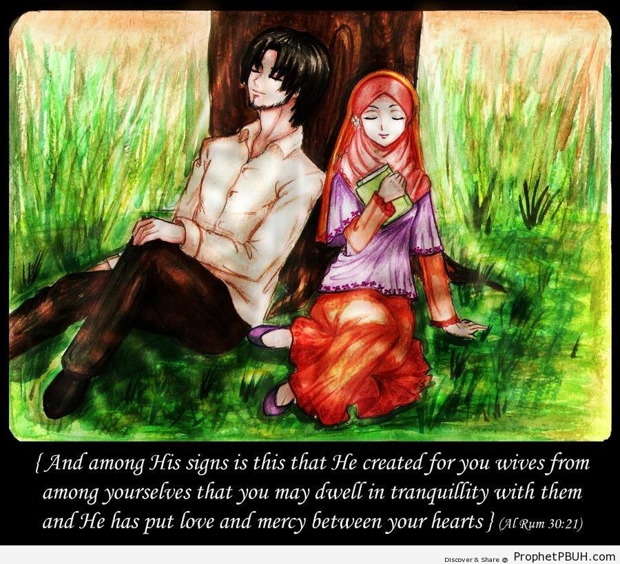 And Among His Signs (Quran 30-21 & Drawing of Muslim Couple) - Drawings