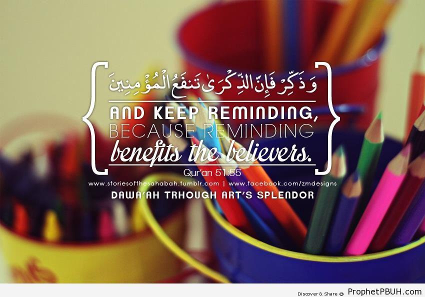 And Keep Reminding (Quran 51-55) - Quran 51-55