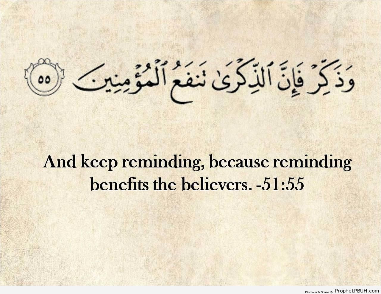 And keep reminding - Islamic Quotes