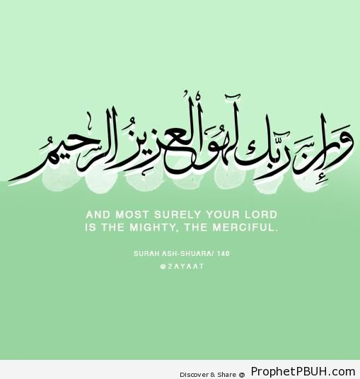 And most surely your Lord is the Mighty, the Merciful - Islamic Calligraphy and Typography