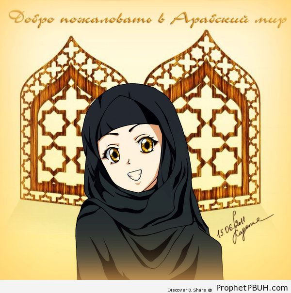 Anime Hijabi - Drawings