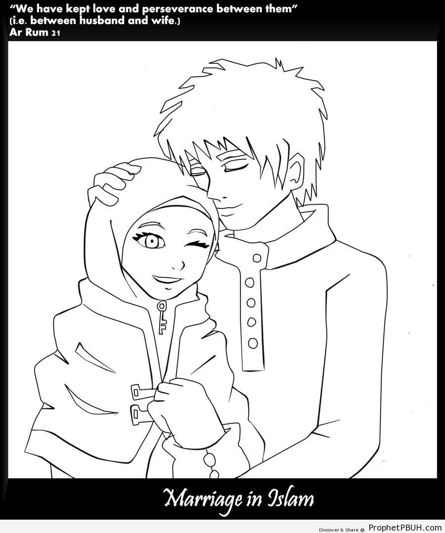 Anime Muslim Couple Line Drawing Quran 30 21