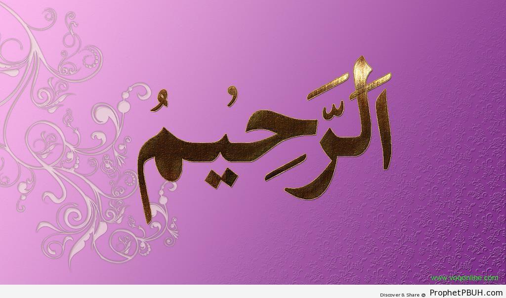 Ar-Raheem (The Merciful) Allah-s Name Calligraphy - Ar-Raheem (The Merciful)