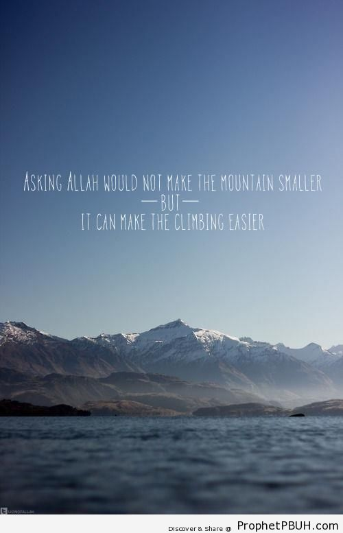 Asking Allah - Islamic Quotes About Dua