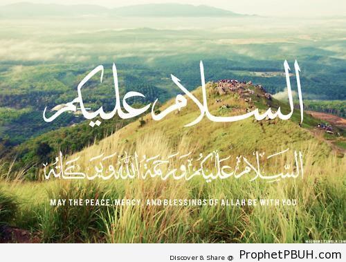 Assalamu Alaikum - Assalamu Alaikum Calligraphy and Typography
