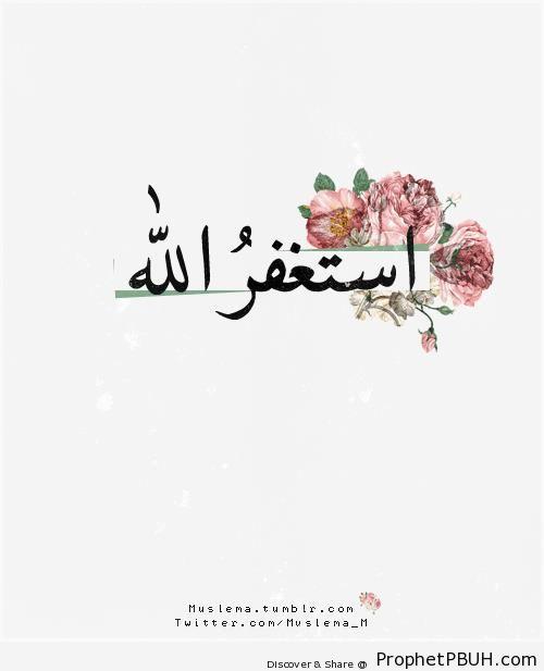 Astaghfirullah - AstaghfirAllah Calligraphy and Typography -006
