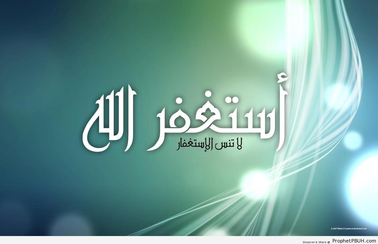 Astaghfirullah Calligraphy - AstaghfirAllah Calligraphy and Typography -002
