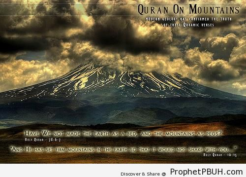 Ayahs from the Quran (4)
