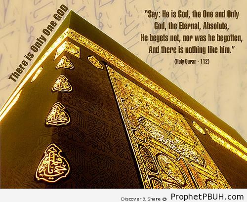 Ayahs from the Quran (5)