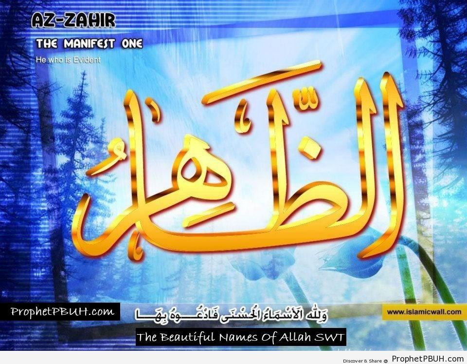 Az Zahir - The Manifest One