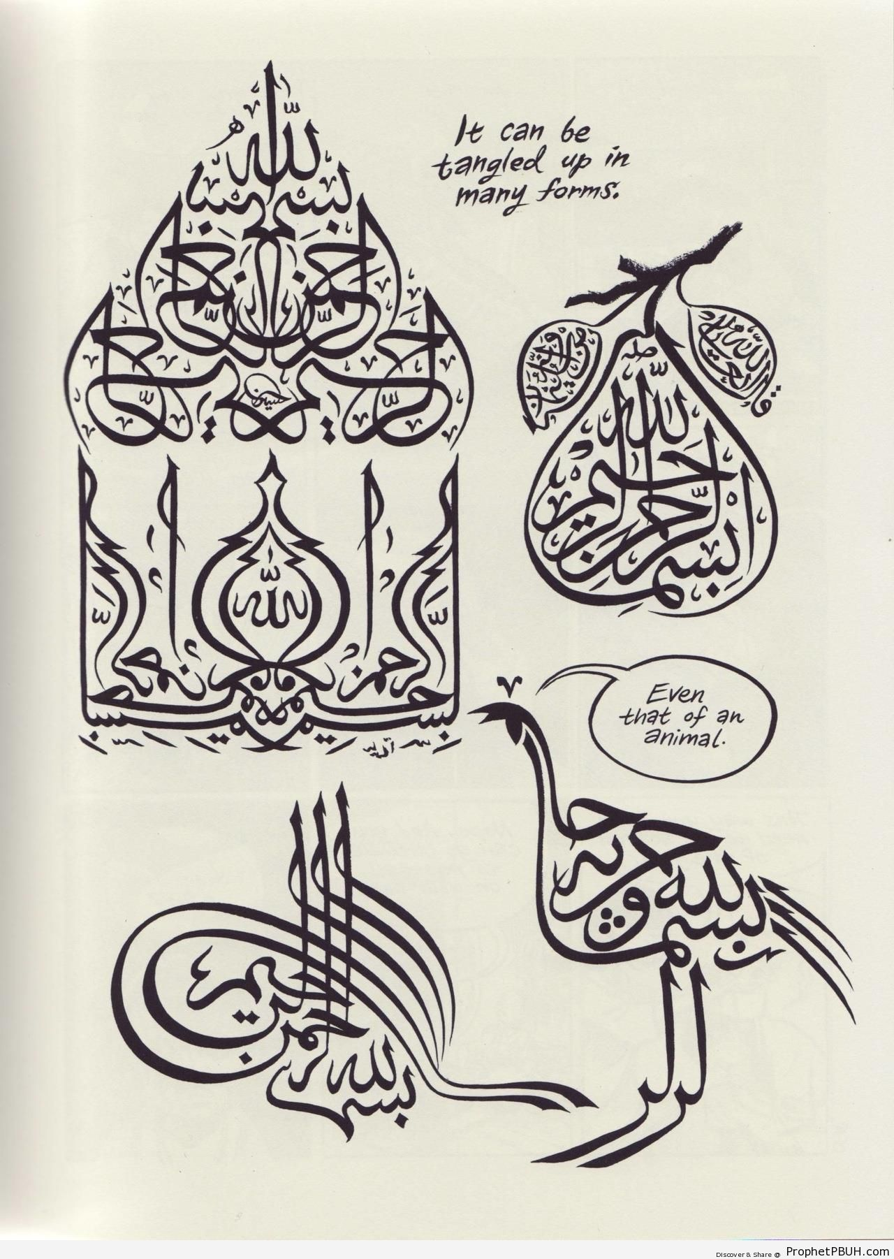 Basmalah Calligraphy in Different Shapes - Animal-Shaped Islamic Calligraphy