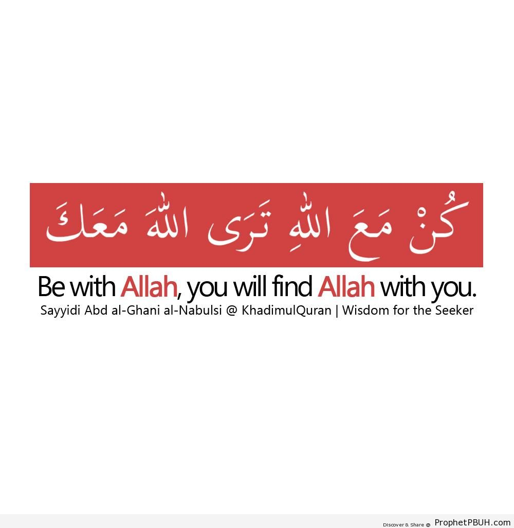 Be With Allah (Abd al-Ghani al-Nabulsi Quote) - Abd al-Ghani al-Nabulsi Quotes