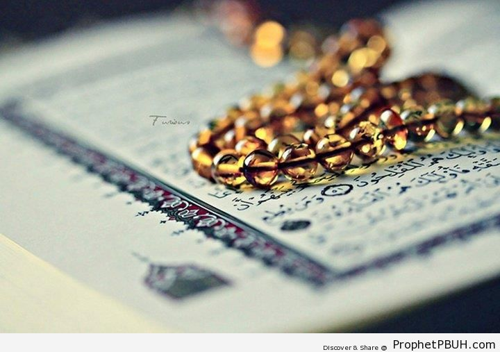 Beads on Mushaf - Mushaf Photos (Books of Quran)