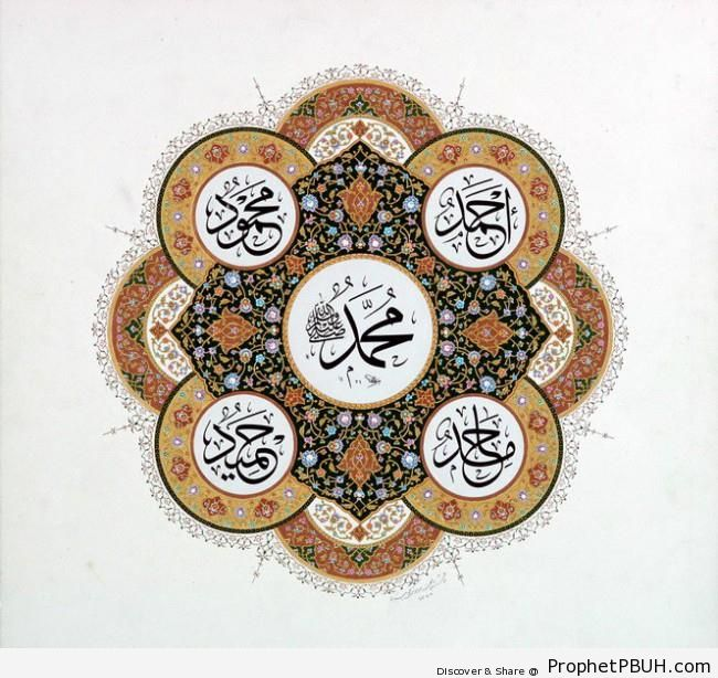 Beautiful Calligraphy of Prophet Muhammad-s Names ï·º - Arabic Male Names Calligraphy