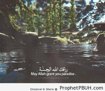 Beautiful Islamic Dua. May we all go to Jannah. inshaAllah..Ameen