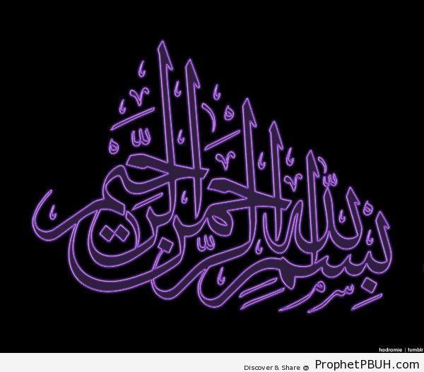 Bismillah Calligraphy in Purple (Quran 1-1; Surat al-Fatihah) - Bismillah Calligraphy and Typography