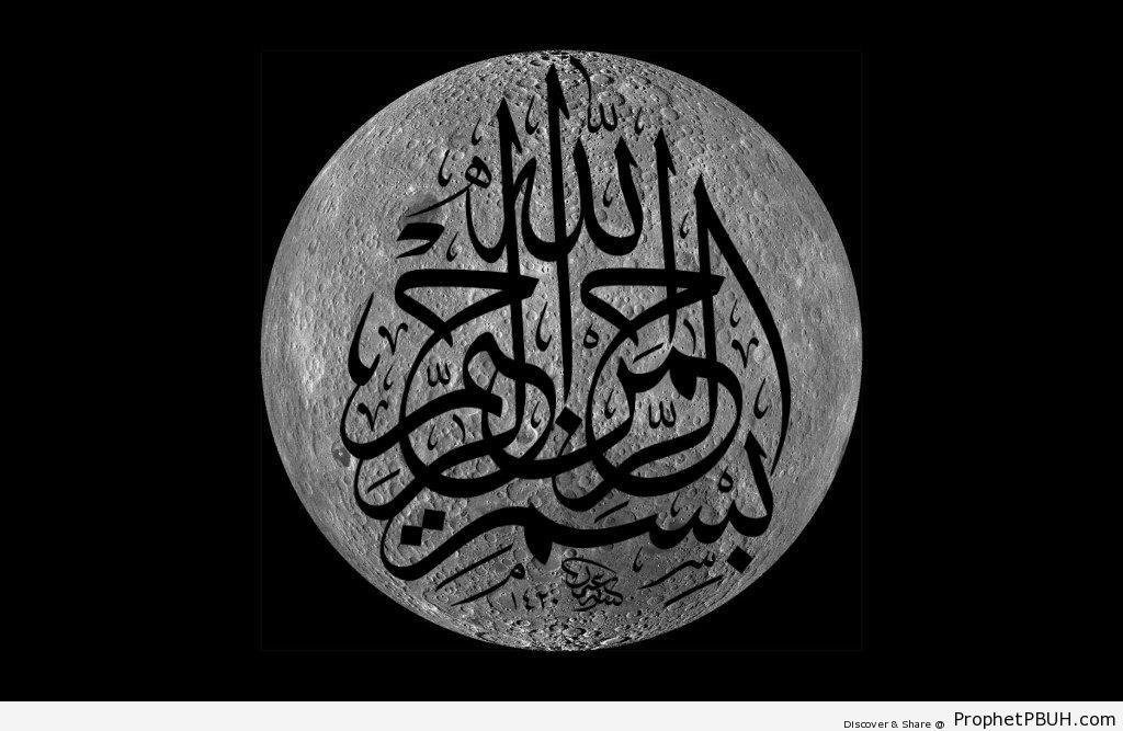 Bismillah Calligraphy on a Full Moon - Bismillah Calligraphy and Typography