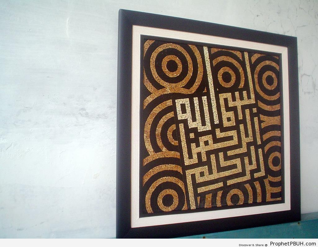 Bismillah Eggshell Calligraphy on Wall - Bismillah Calligraphy and Typography