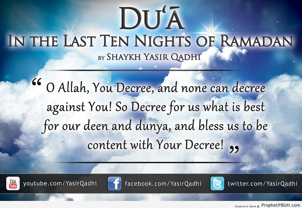 Bless Us to Be Content (Ramadan Dua from Yasir Qadhi) - Dua -Pictures