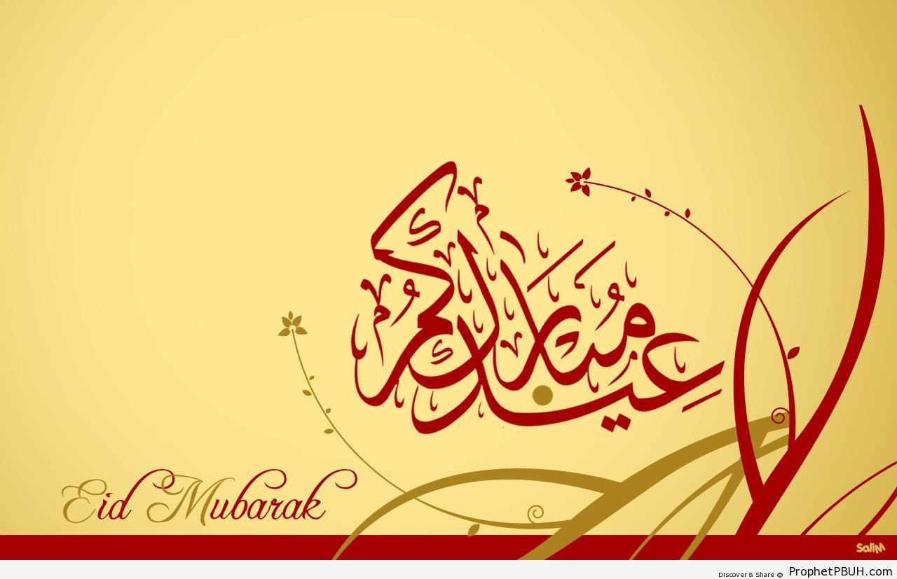 Blessed Eid (Calligraphic Eid Greeting) - Drawings