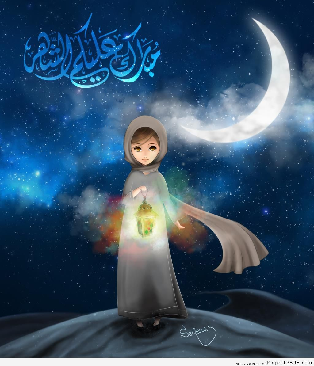 Blessed Month (With Muslimah Drawing and Crescent Moon) - Drawings