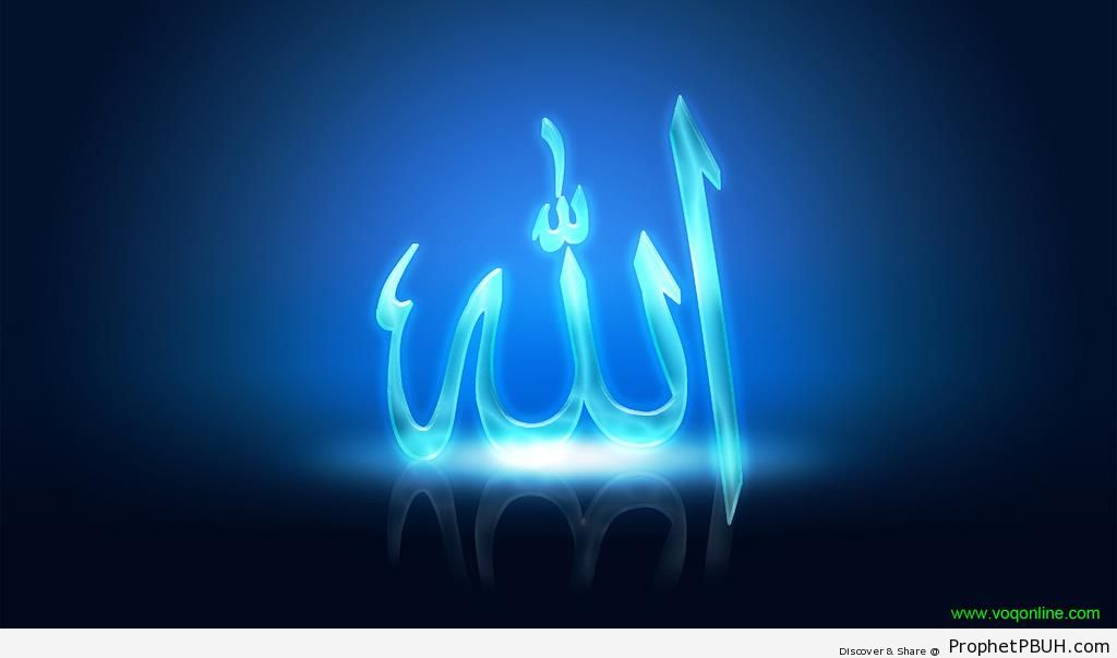 Blue Glow Allah Calligraphy - Allah Calligraphy and Typography
