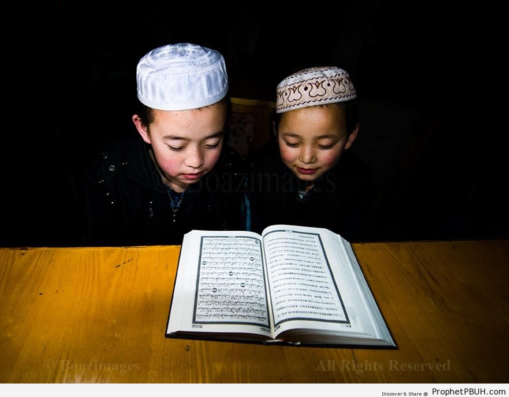 Boys Studying Quran (Gansu, China) - Photos