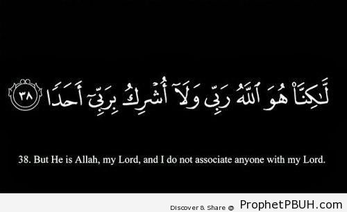 But He is Allah - Quran 18-38