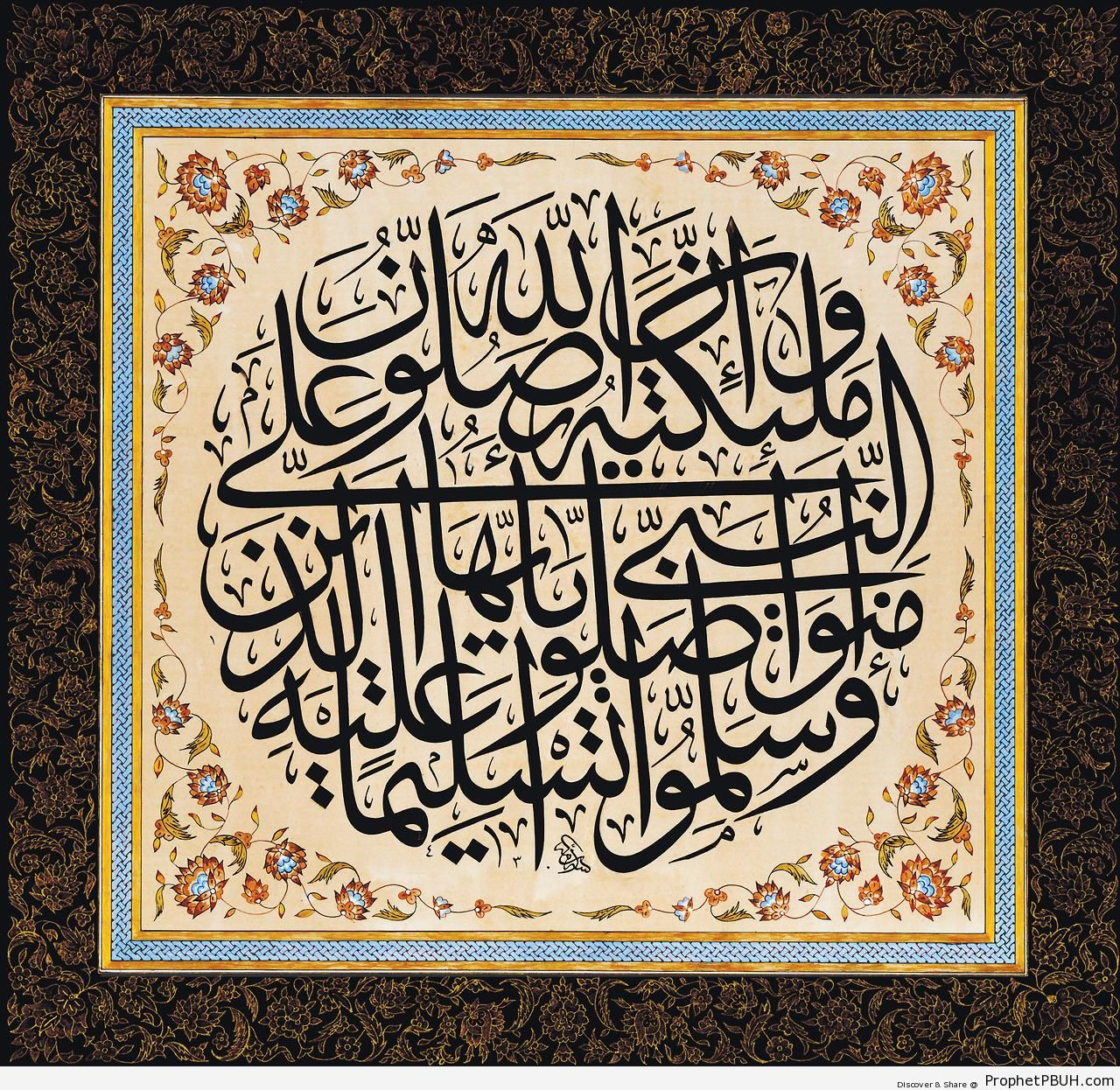 Calligraphy of Surat al-Ahzab 33-56 - Islamic Calligraphy and Typography