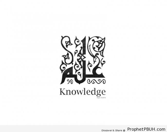 Calligraphy of the Arabic Word `Ilm (Knowledge) - Islamic Calligraphy and Typography