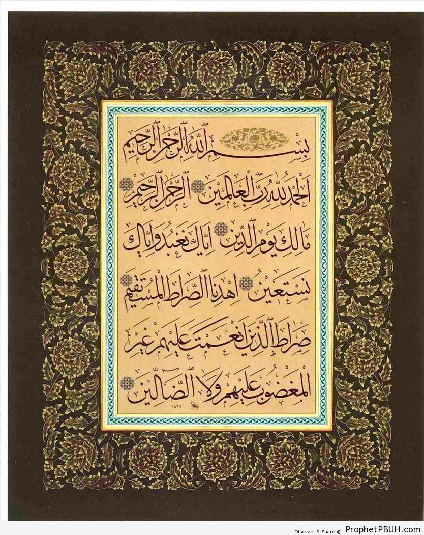 Calligraphy of the opening chapter of the Quran - Islamic Calligraphy and Typography