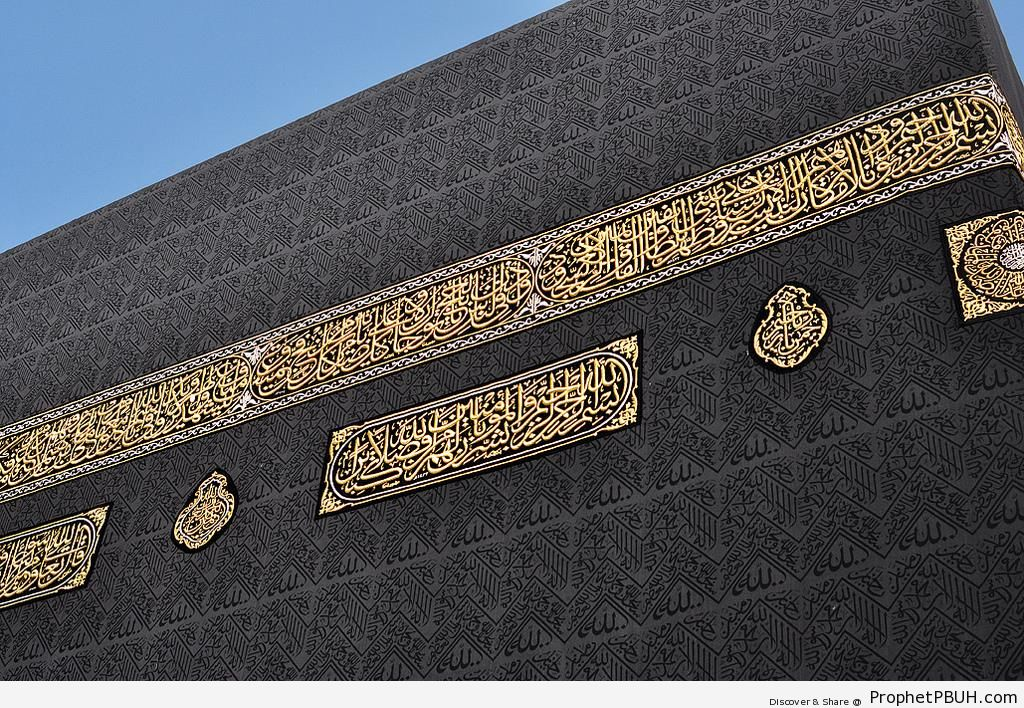 Close Up of the Covering of the Kaba (Kiswah) - al-Masjid al-Haram in Makkah, Saudi Arabia -Picture