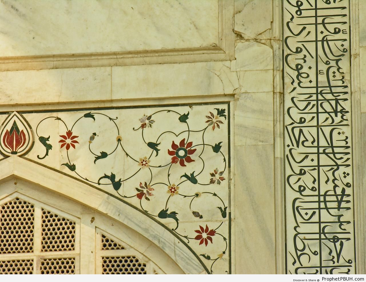 Close-up of Taj Mahal Arabesque and Calligraphy – Agra, India ...