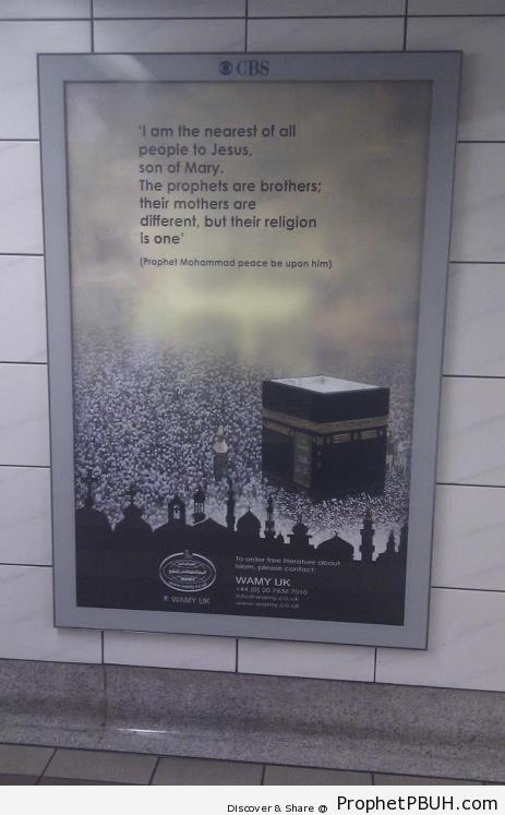 Dawah Poster with Prophet Muhammad ï·º Quote on Prophet Isa (Jesus) - al-Masjid al-Haram in Makkah, Saudi Arabia