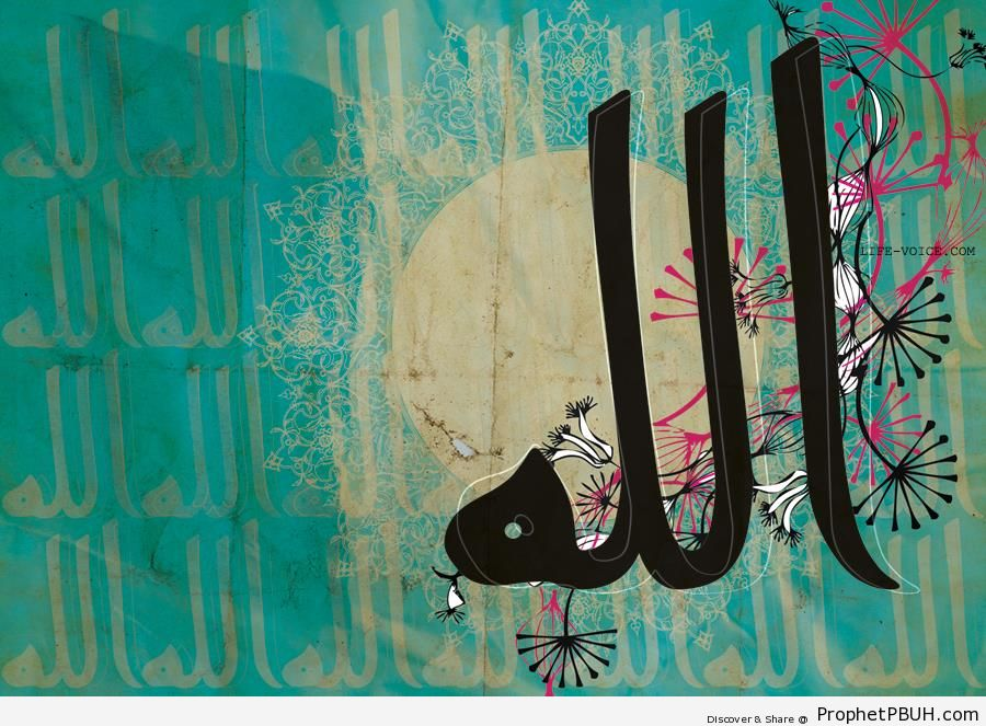 Decorated Calligraphy of Allah-s Name - Allah Calligraphy and Typography