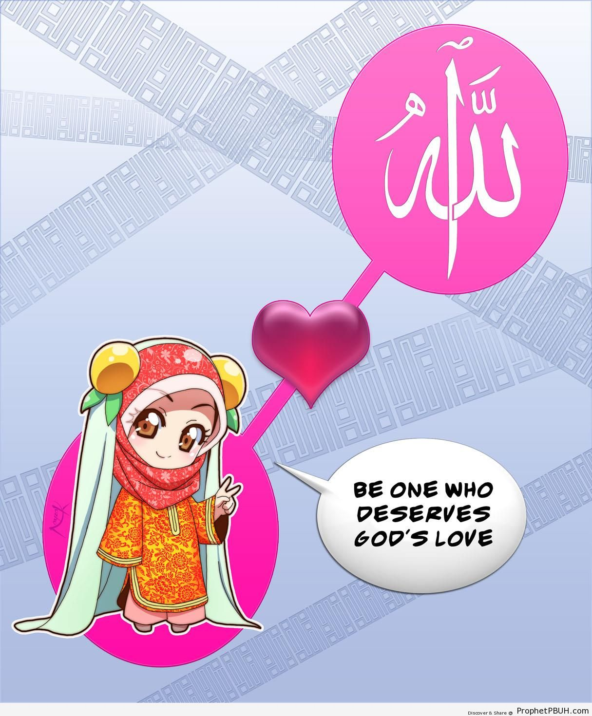 Deserving Allah-s Love - Allah Calligraphy and Typography