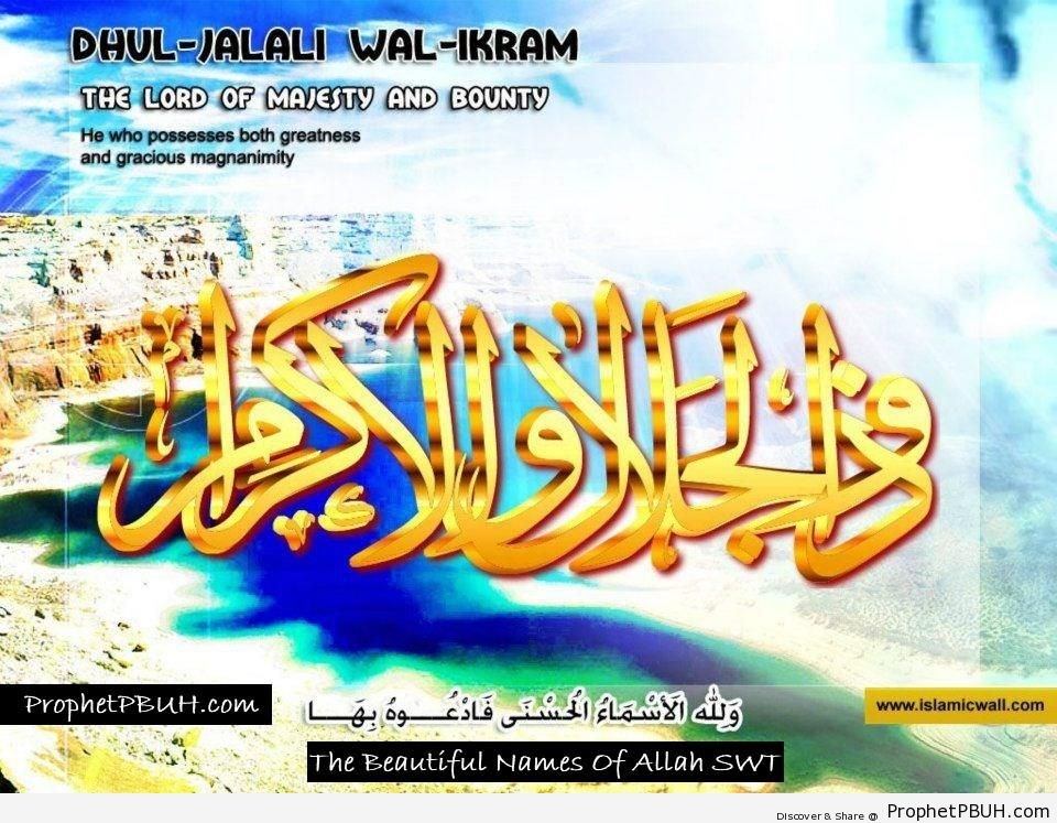 Dhul Jalali Wal Ikram - The Lord o Majesty and Bounty
