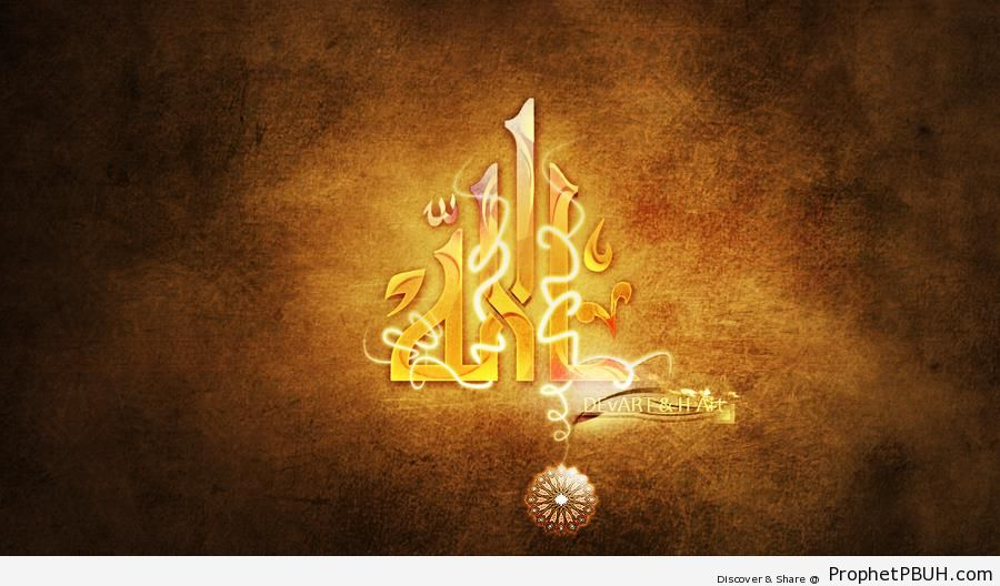 Digital 3D Calligraphy of Allah-s Name in Golden Plaited Kufic - 3D Calligraphy and Typography