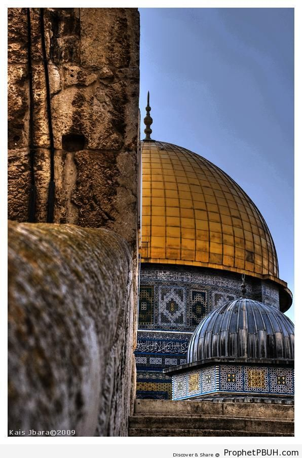 Dome of the Rock Mosque (Jerusalem) - Al-Quds (Jerusalem), Palestine